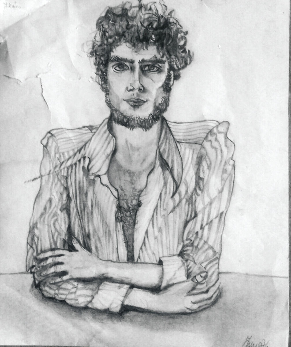 """Ilaniño"". Lapiz en papel de envolver. 29 x 17 cm. Kiriat Shmona, Israel 1976."